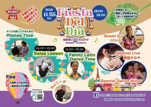 Fiesta_del_daok_vol6